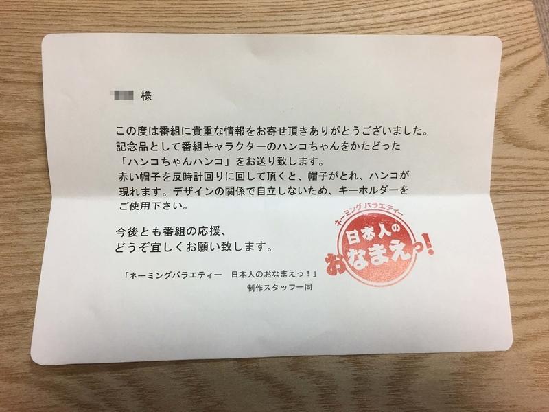 f:id:kenji_2387:20181011135222j:plain