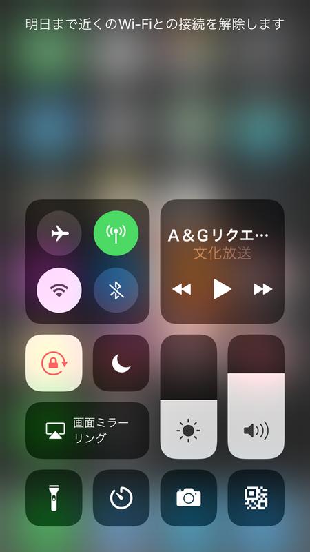 f:id:kenji_2387:20181111115355p:plain