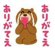 f:id:kenji_2387:20181118090518p:plain