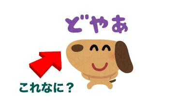 f:id:kenji_2387:20181118101724p:plain