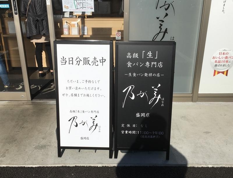 f:id:kenji_2387:20181126223451j:plain
