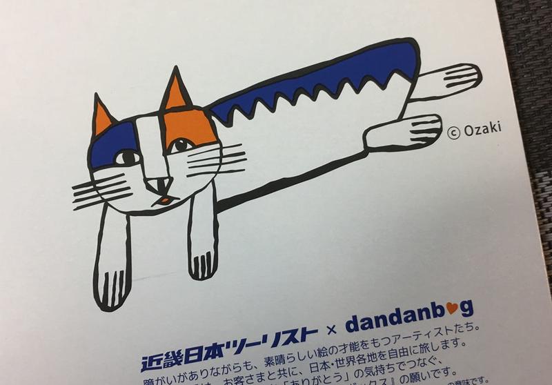 f:id:kenji_2387:20181223102138j:plain