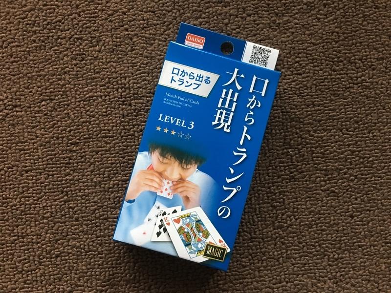 f:id:kenji_2387:20190127113515j:plain