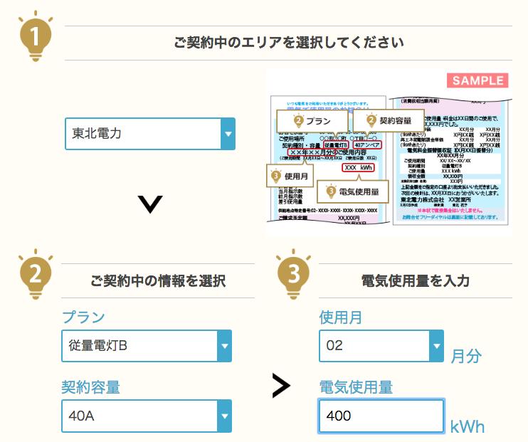 f:id:kenji_2387:20190211104139p:plain