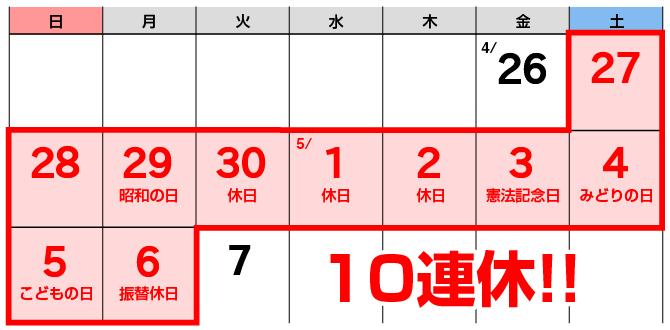 f:id:kenji_2387:20190305111601j:plain