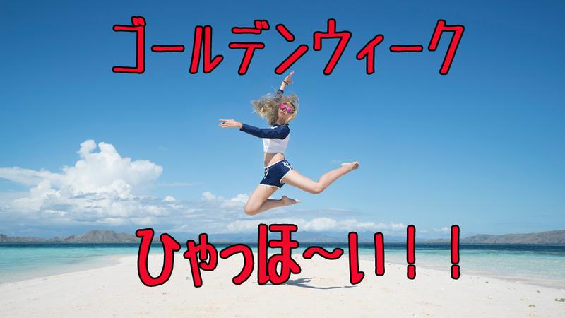 f:id:kenji_2387:20190314063319p:plain