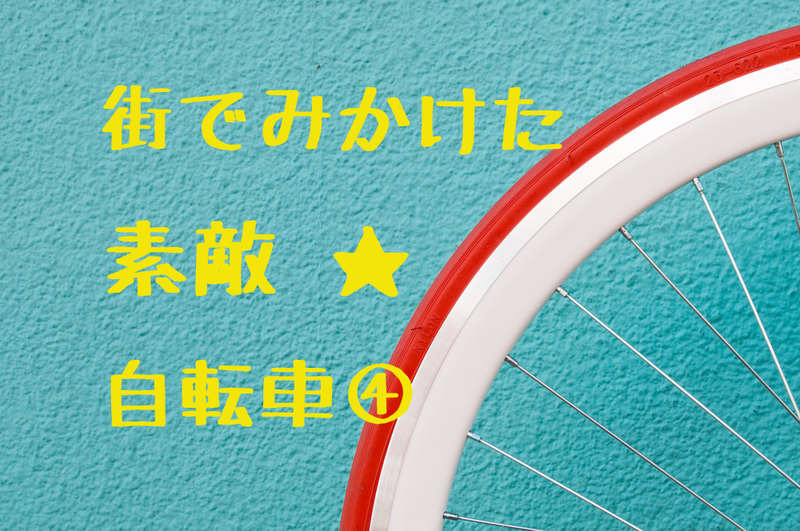 f:id:kenji_2387:20190316105640p:plain