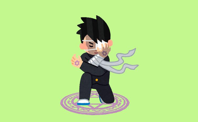 f:id:kenji_2387:20190319062901p:plain