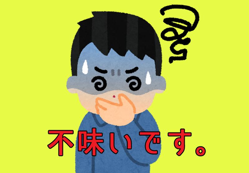 f:id:kenji_2387:20190405084557p:plain