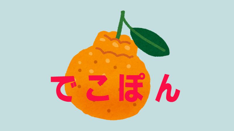 f:id:kenji_2387:20190410100330p:plain