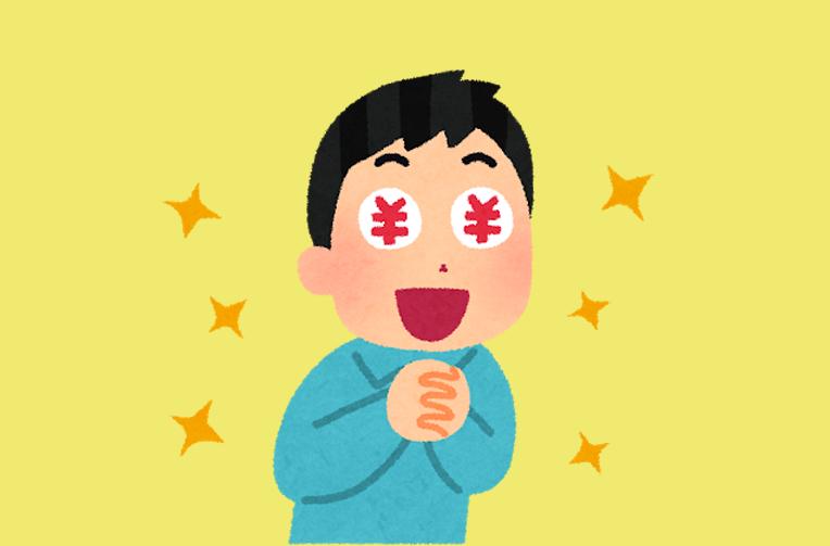 f:id:kenji_2387:20190413112553p:plain