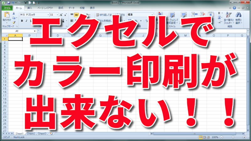 f:id:kenji_2387:20191115202616p:plain