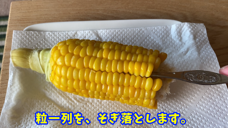 f:id:kenji_2387:20200628085258p:plain
