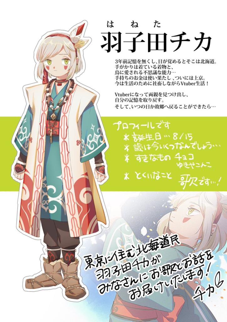 f:id:kenji_takagi:20180923103539p:plain