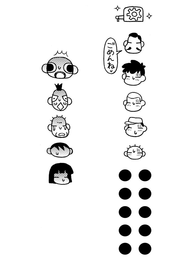 f:id:kenji_takahasi:20181227112300p:plain