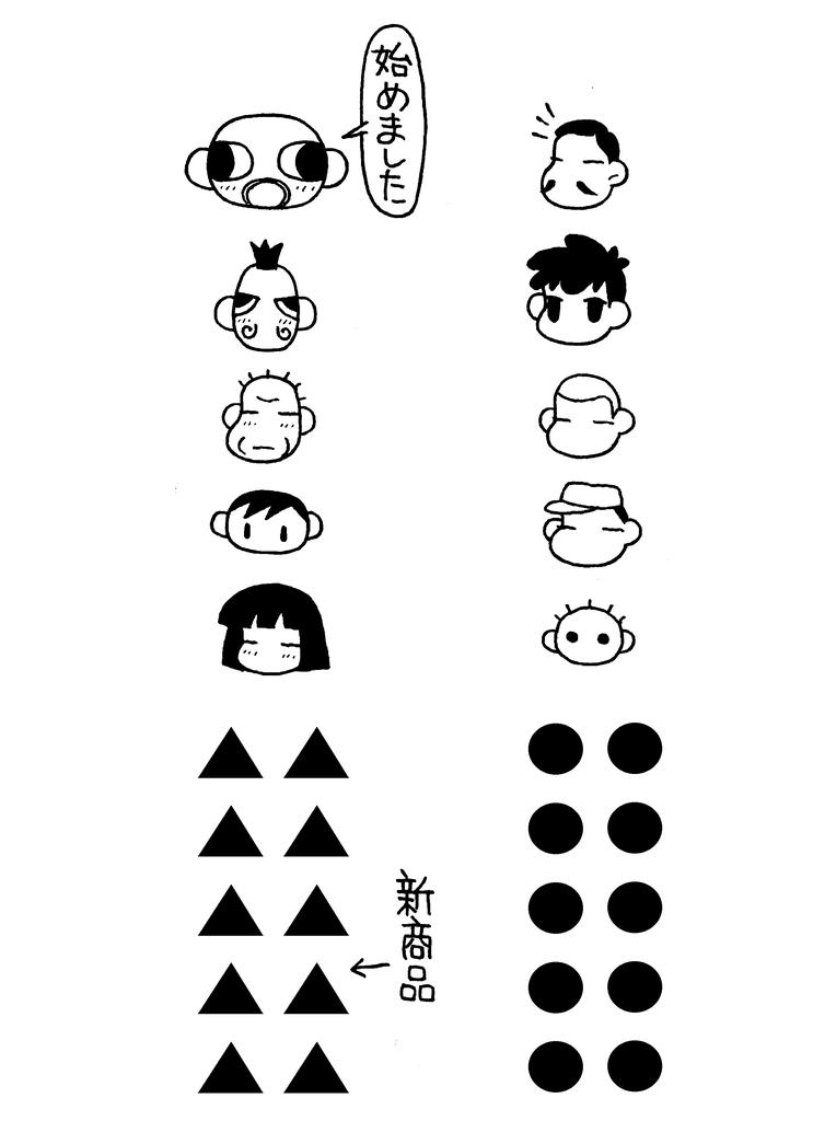f:id:kenji_takahasi:20181227113158p:plain