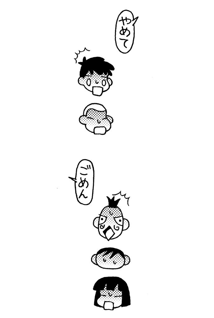 f:id:kenji_takahasi:20181227113729p:plain