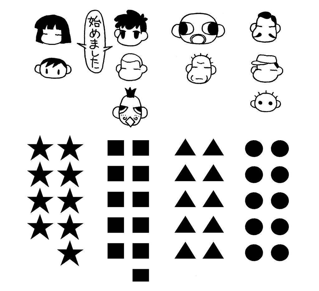 f:id:kenji_takahasi:20181227114008p:plain
