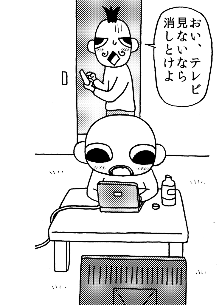 f:id:kenji_takahasi:20190113185112p:plain