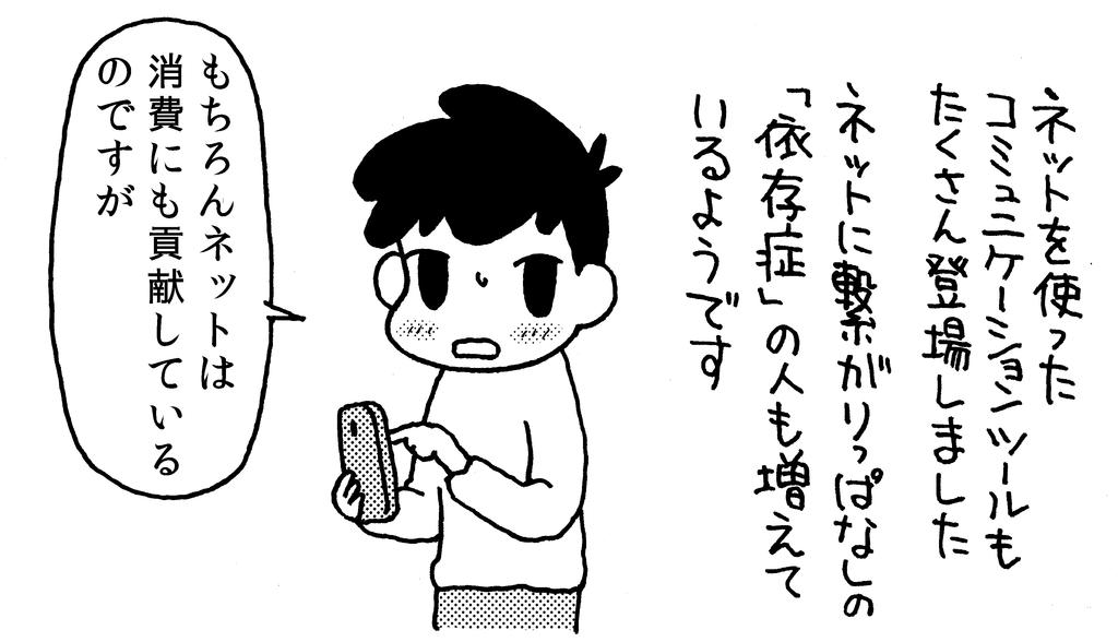 f:id:kenji_takahasi:20190113185837p:plain