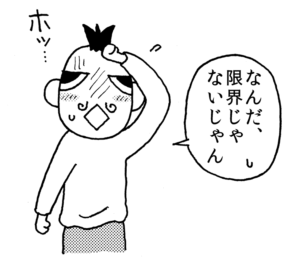 f:id:kenji_takahasi:20190113190515p:plain