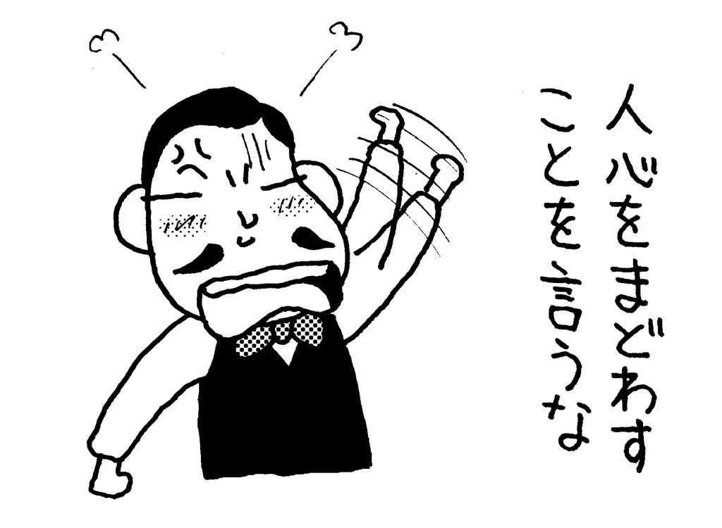 f:id:kenji_takahasi:20190113190645p:plain