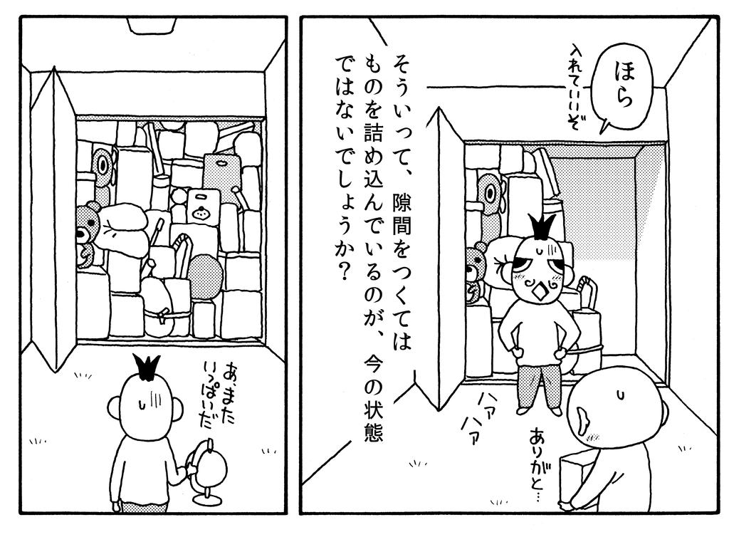 f:id:kenji_takahasi:20190113190933p:plain
