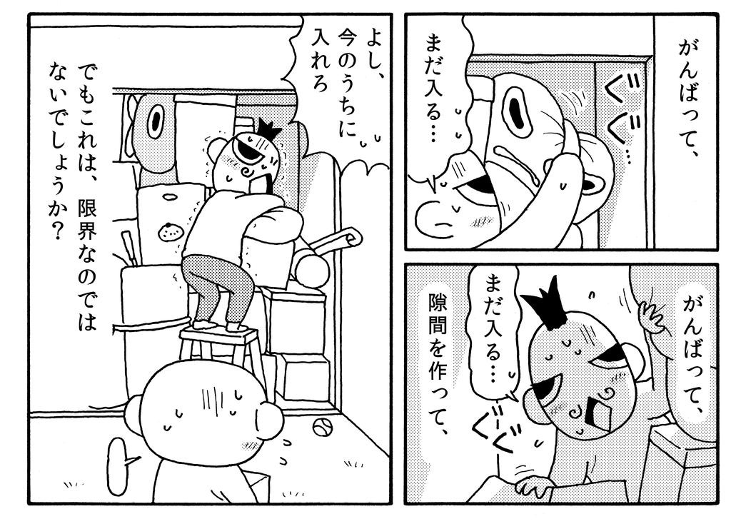 f:id:kenji_takahasi:20190113191047p:plain
