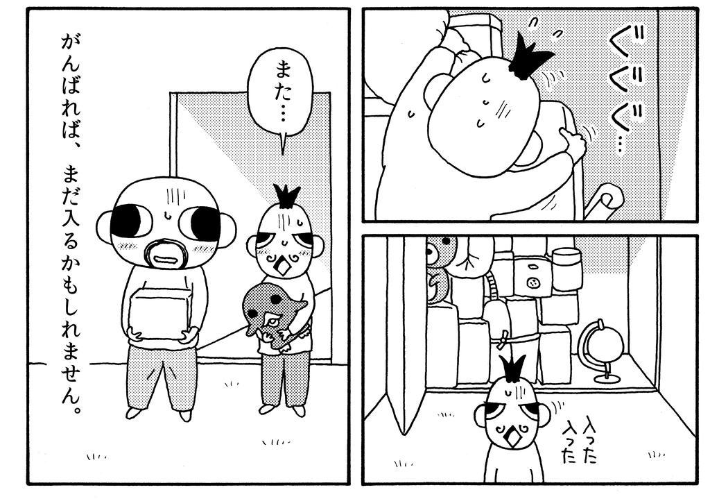 f:id:kenji_takahasi:20190113192723p:plain