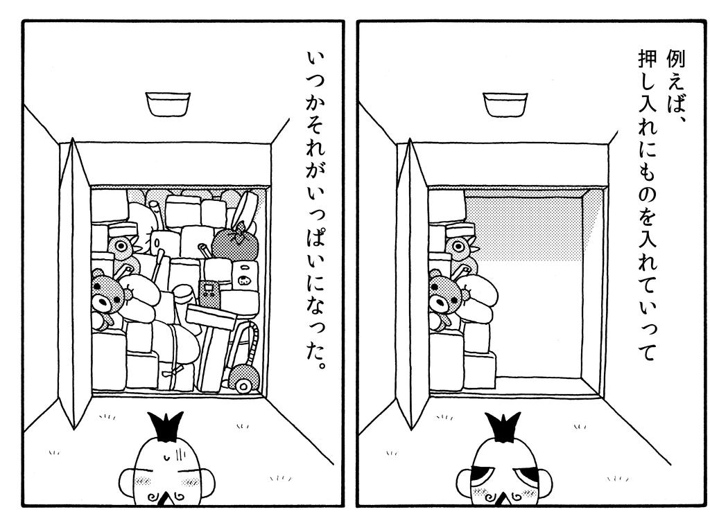 f:id:kenji_takahasi:20190113193018p:plain