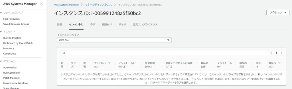 f:id:kenjifunasaki:20180427194357p:plain