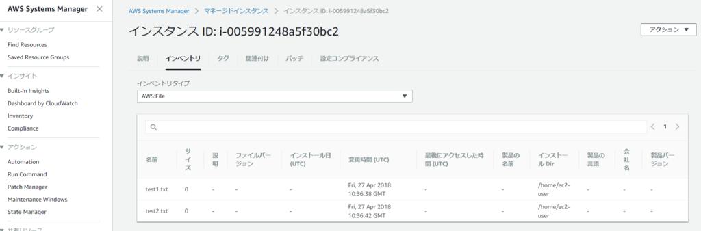 f:id:kenjifunasaki:20180427200023p:plain