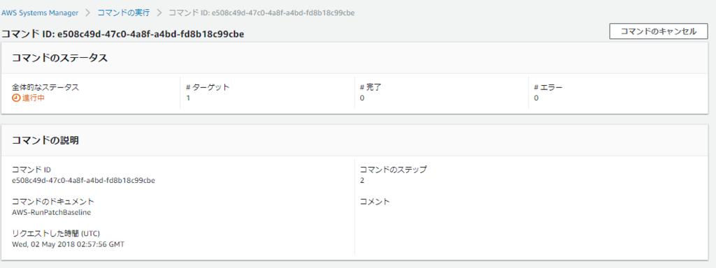 f:id:kenjifunasaki:20180502120115p:plain
