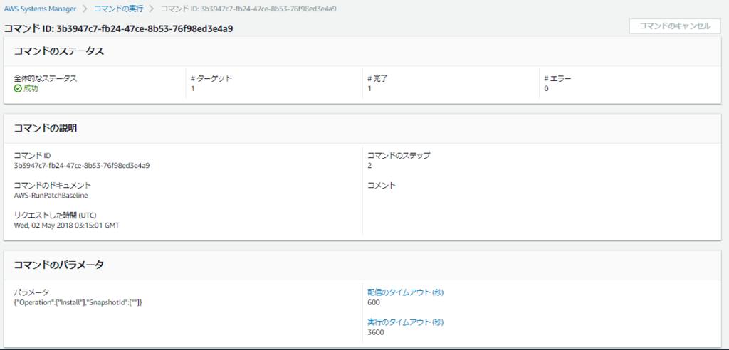 f:id:kenjifunasaki:20180502180357p:plain