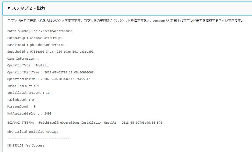f:id:kenjifunasaki:20180502180624p:plain