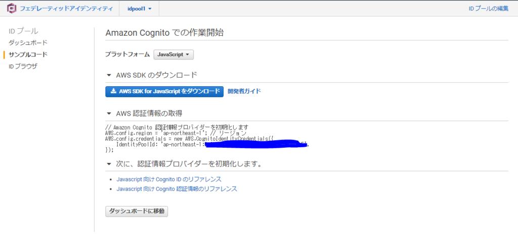 f:id:kenjifunasaki:20181004190020p:plain