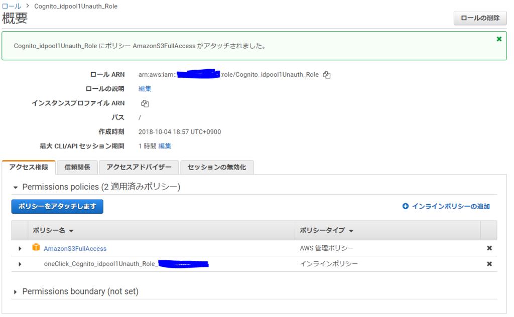 f:id:kenjifunasaki:20181004191445p:plain