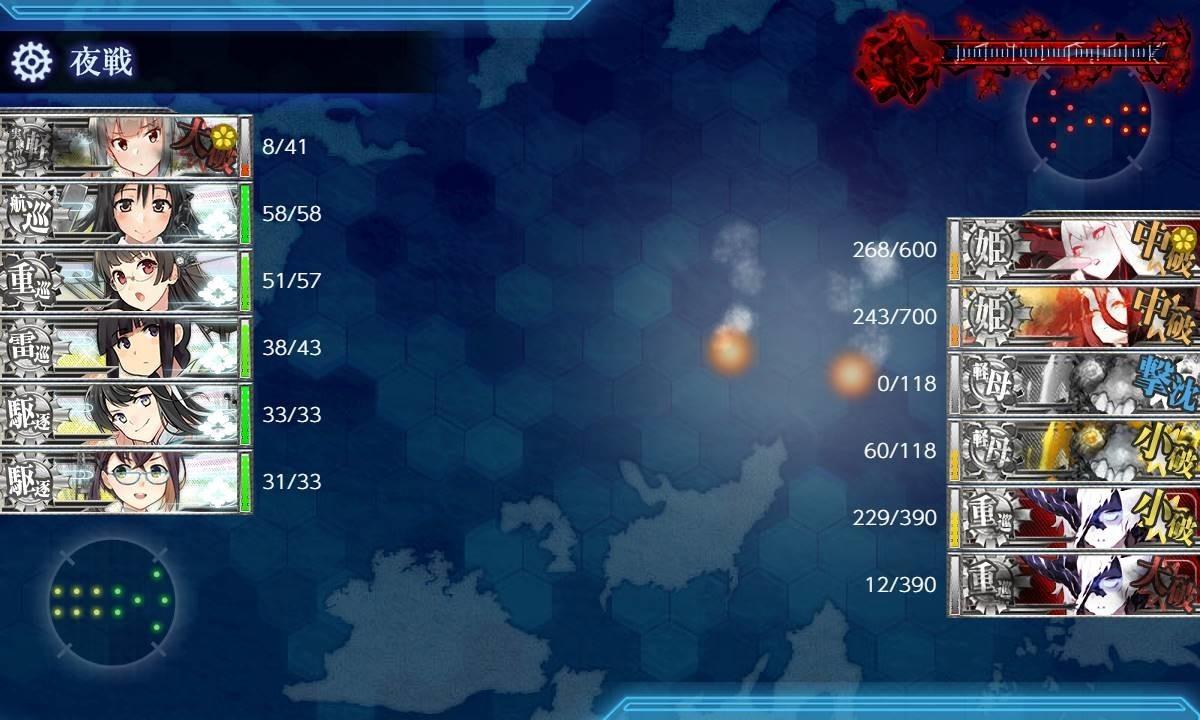 f:id:kenjiro-24:20200325225757j:plain