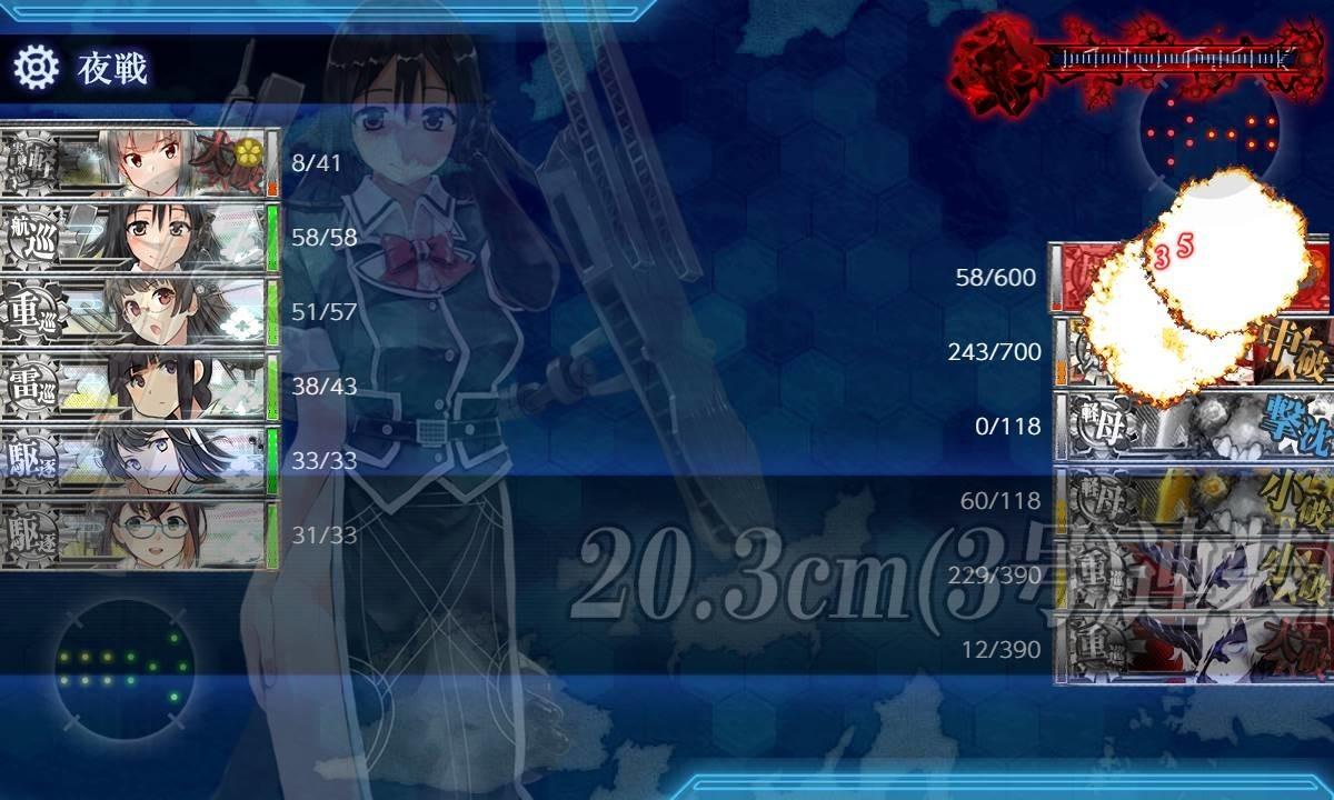 f:id:kenjiro-24:20200325230143j:plain