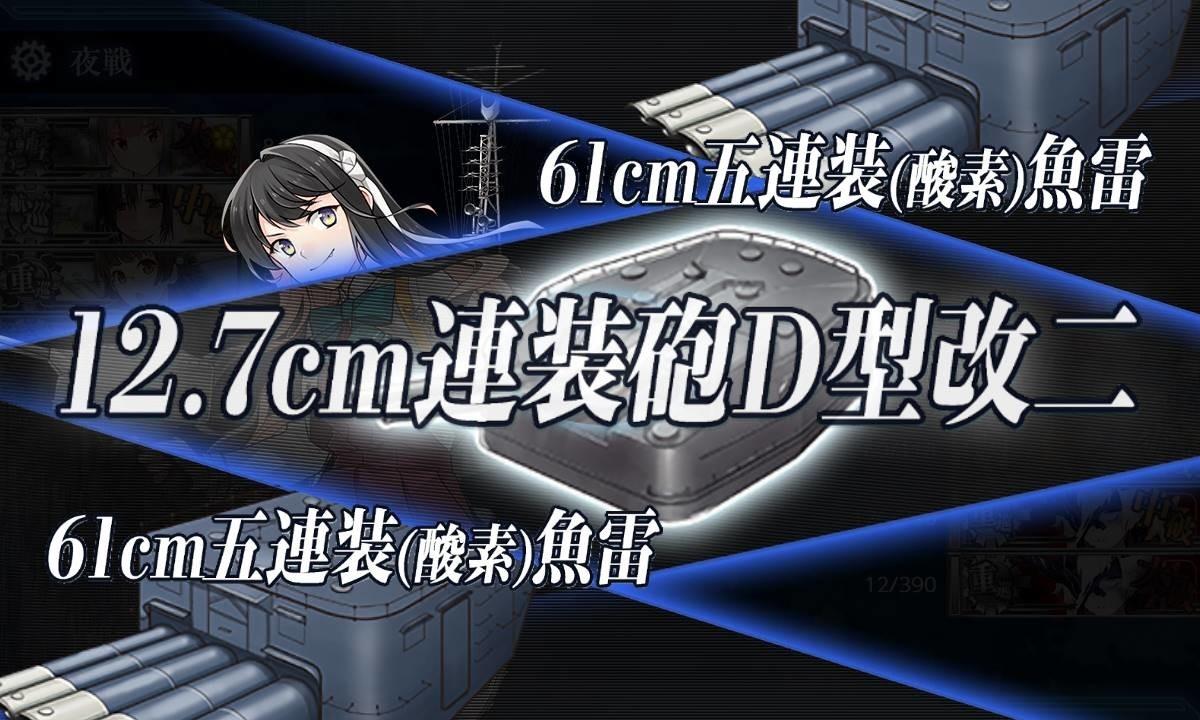 f:id:kenjiro-24:20200325230327j:plain