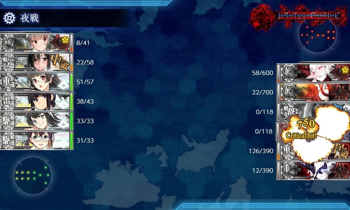 f:id:kenjiro-24:20200325230615j:plain