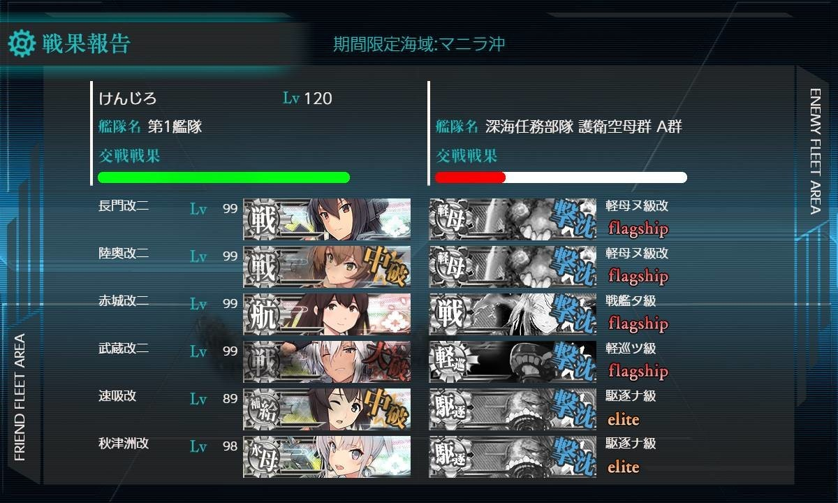 f:id:kenjiro-24:20200325233136j:plain