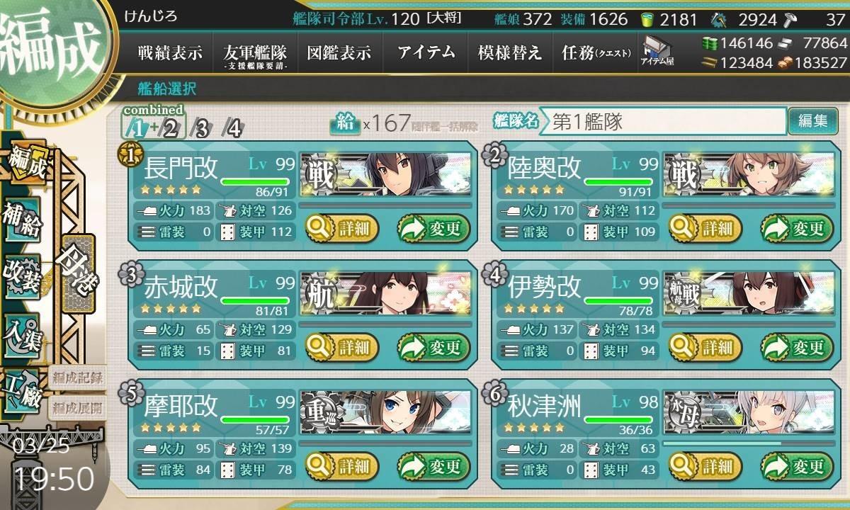 f:id:kenjiro-24:20200326001630j:plain