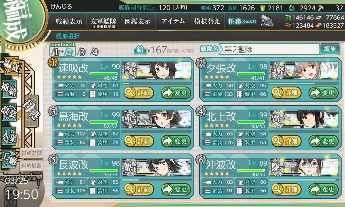 f:id:kenjiro-24:20200326001652j:plain
