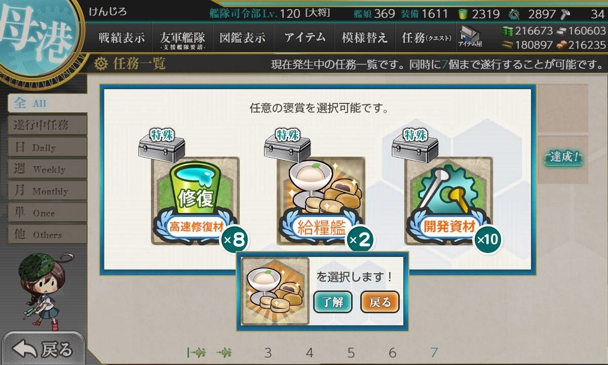 f:id:kenjiro-24:20200326002947j:plain