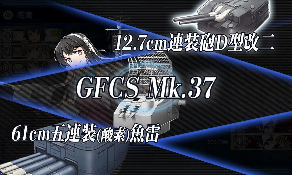 f:id:kenjiro-24:20200326010949j:plain