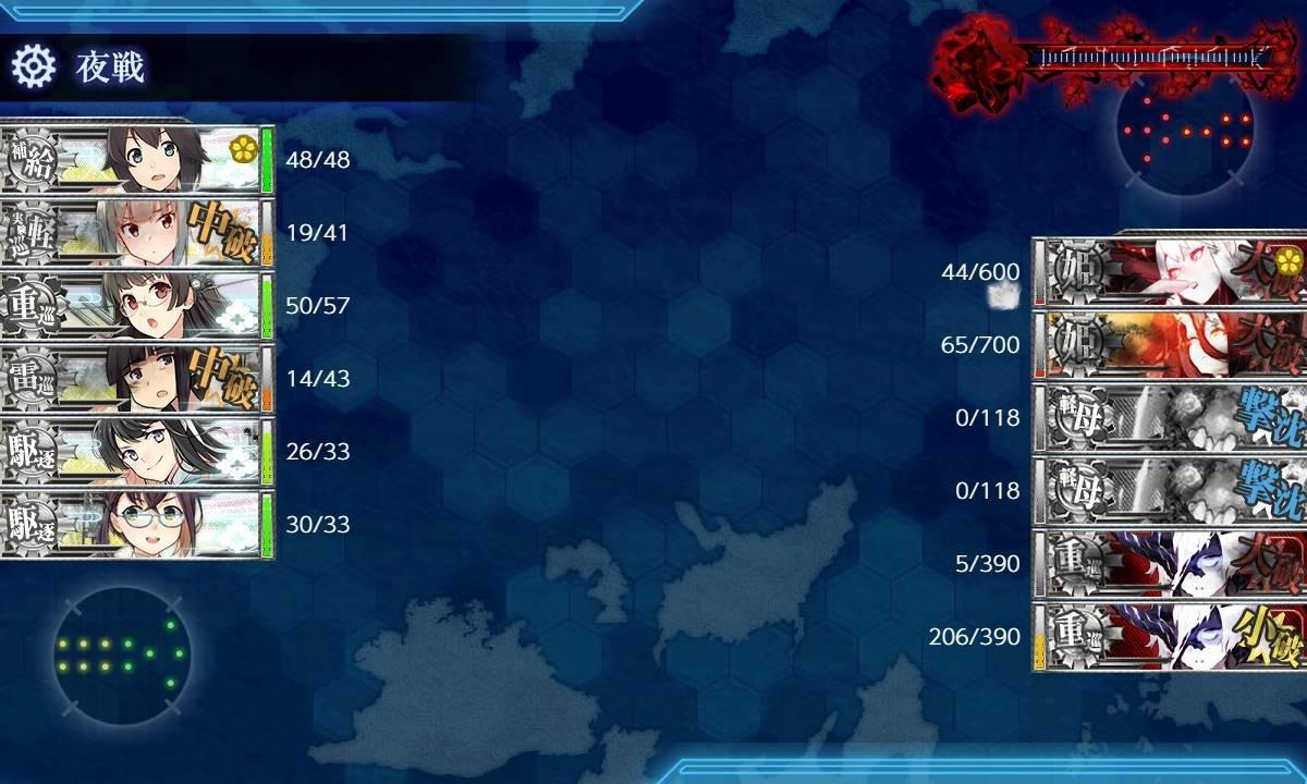 f:id:kenjiro-24:20200326011012j:plain