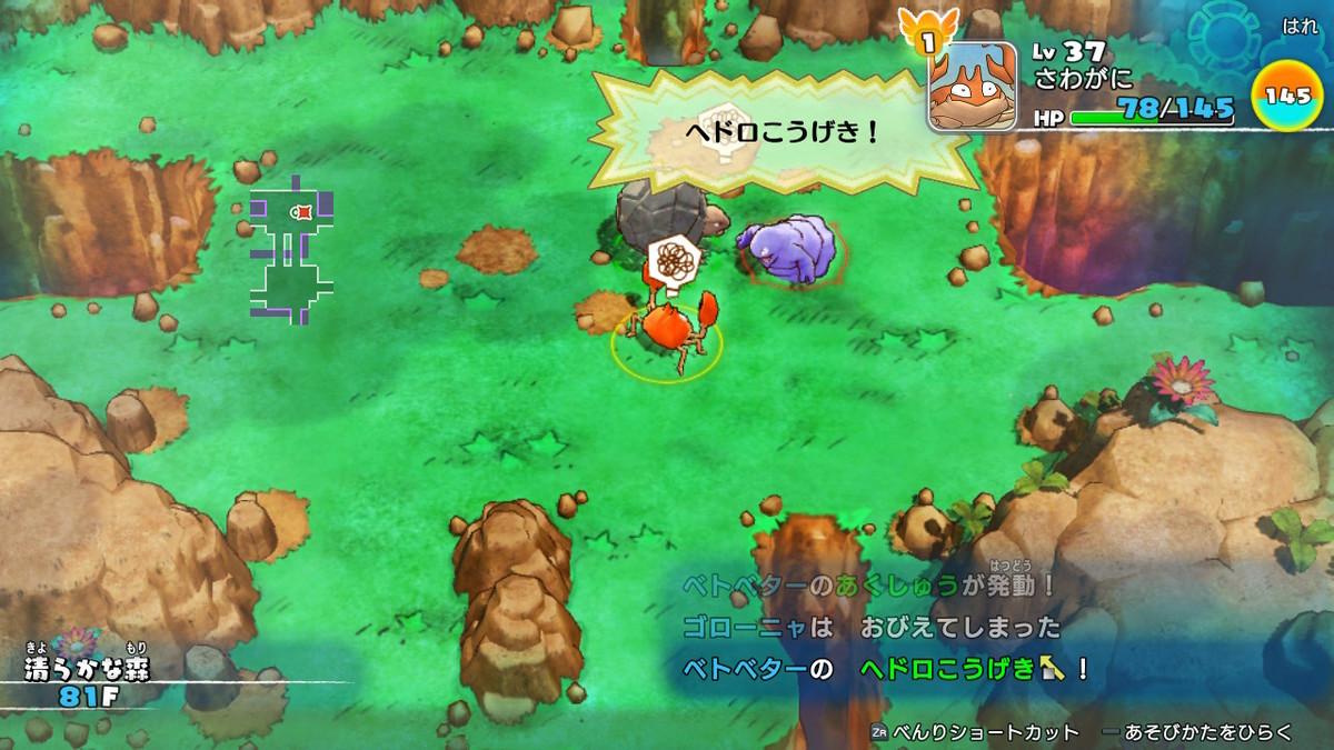 f:id:kenjiro-24:20200404183528j:plain