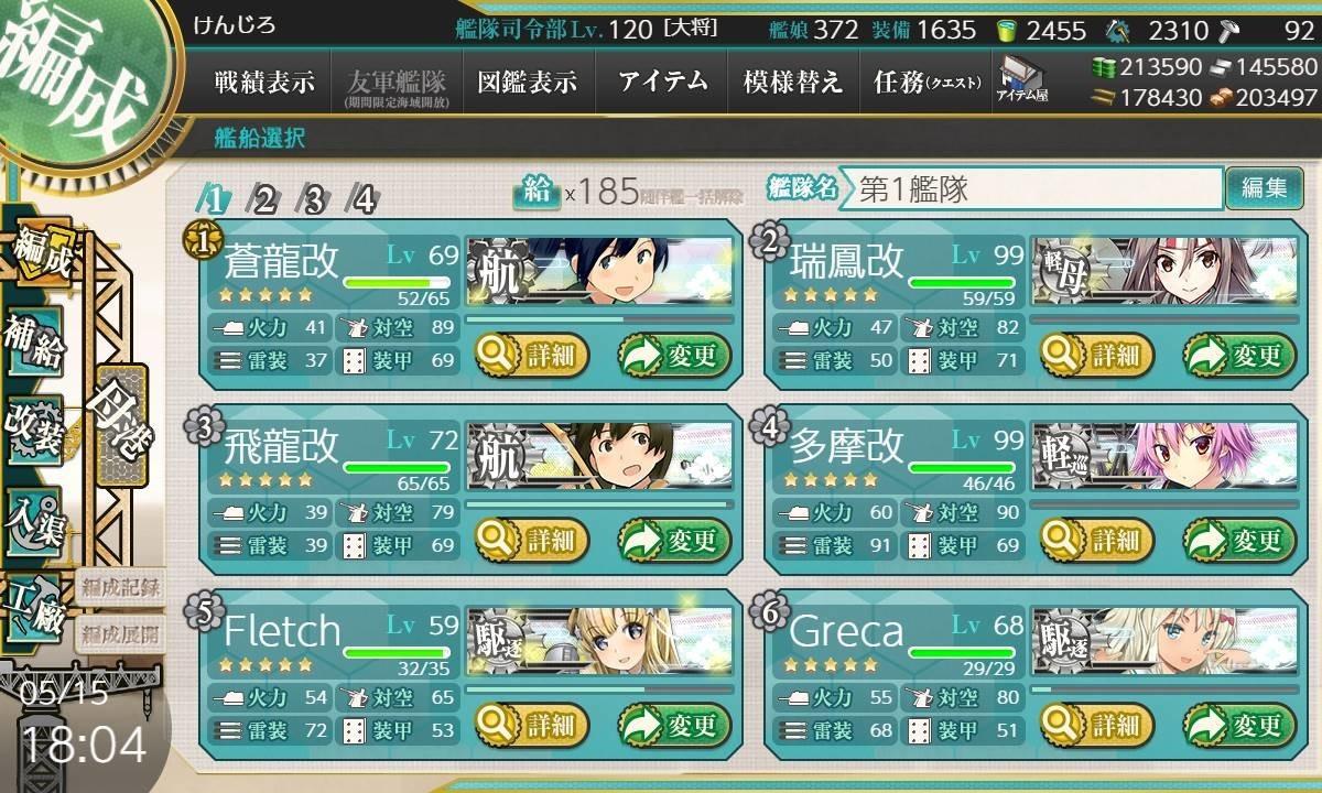 f:id:kenjiro-24:20200515232257j:plain