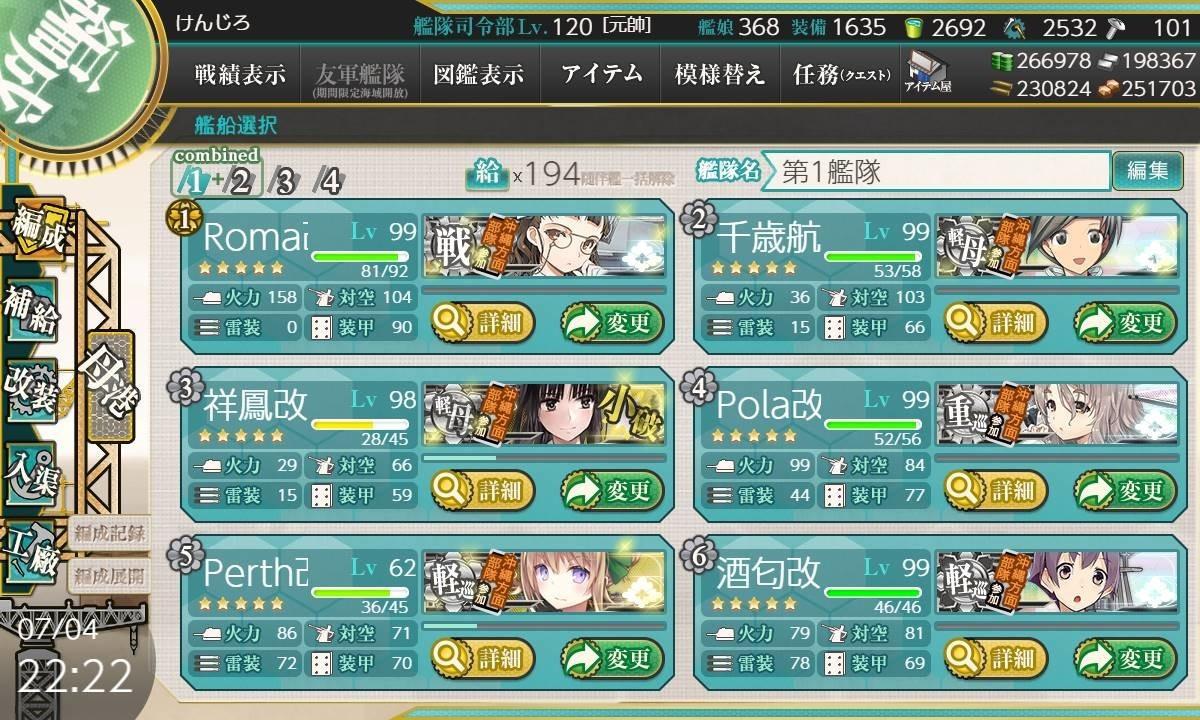 f:id:kenjiro-24:20200705171520j:plain